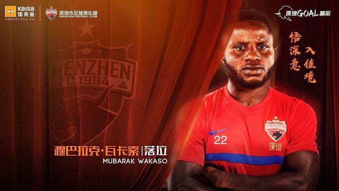Ghana's Mubarak Wakaso joins Chinese side Shenzhen FC museafrica